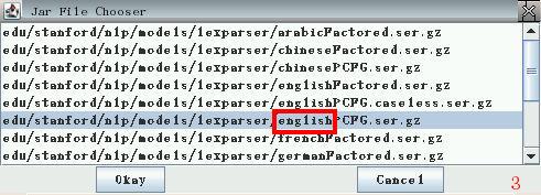 圖3. 載入分析器第二動: 請選擇任何一個 '*english*' 分析器