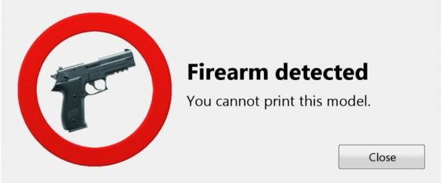 禁止列印槍技的 3D 印表機