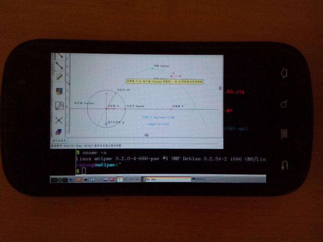 在 Nexus S 手機的 CyanogenMod 上面執行 VNC, 連線到 antix 電腦