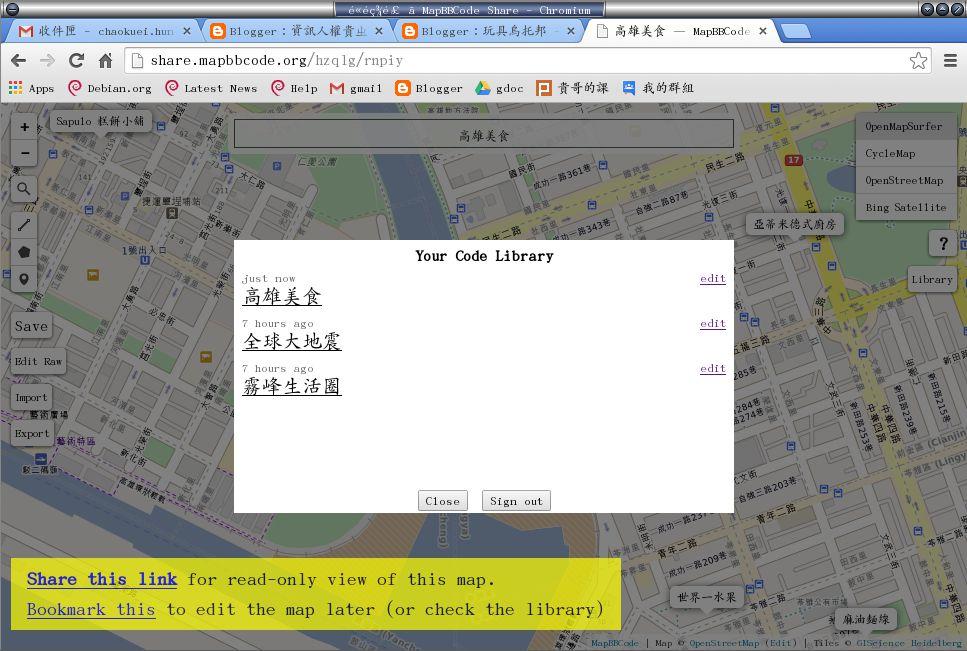 登入 mapbbcode 之後, 可以查看自己所繪製地圖的清單