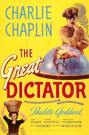 卓別林自導自演的「大獨裁者」