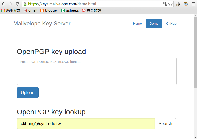 在 mailvelope key server 上用 e-mail 搜尋收件人的公鑰