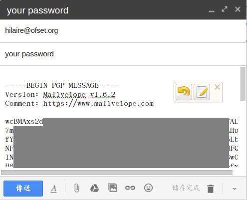 寄信: 加密後變成亂碼