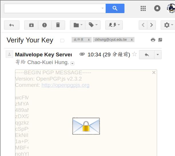 收到來自 mailvelope key server 的認證詢問信