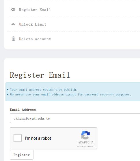 註冊 e-mail