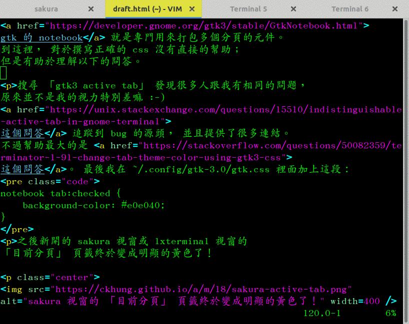sakura 視窗的 「目前分頁」 頁籤終於變成明顯的黃色了!
