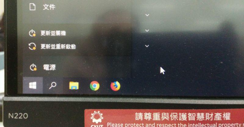 windows 強迫更新