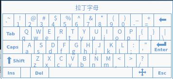 fcitx 的虛擬鍵盤