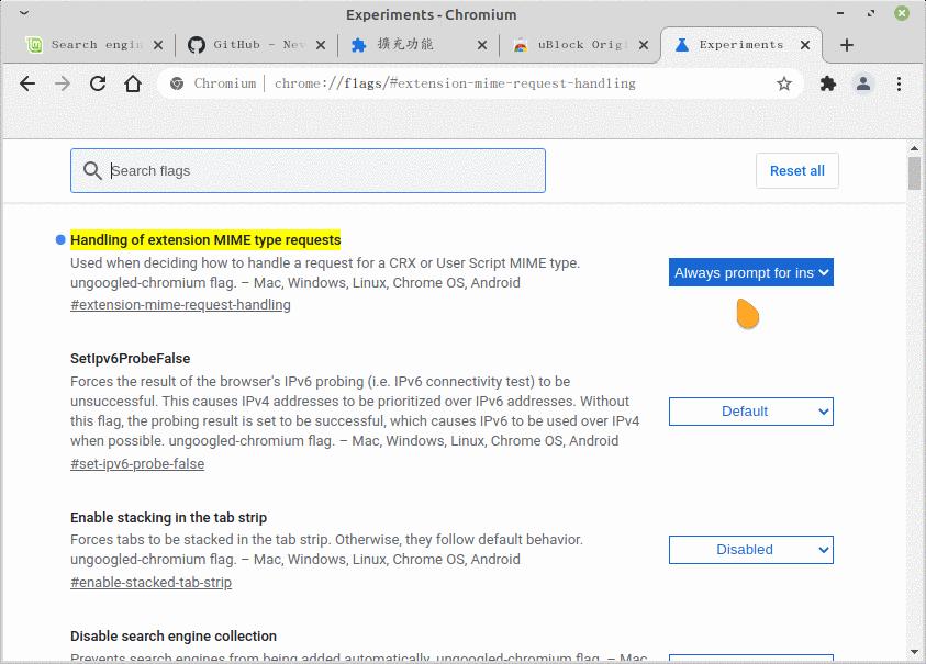 改 handling of extension MIME type requests